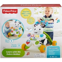 Ходунки толкатель Зебра Fisher Price